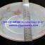ชามเปลเนื้อมุก 025-LD-NP100 Noble Pink Dinner thumbnail 3
