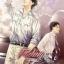 เงาฝัน Fading Memories [Fu] มัดจำ 250 ค่าเช่า 50B. thumbnail 1