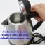 กระติกต้มน้ำร้อนไฟฟ้า รหัสสินค้า 005-EK-080S thumbnail 2