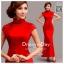 รหัส ชุดกี่เพ้า : AN723 ชุดกี่เพ้าประยุกต์ยาวราคาถูก ผ้าสวยๆ ใส่งานแต่งงาน สีแดง สีสันสดใสสวยและน่ารักมากๆ thumbnail 3