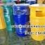 ถังขยะ 2 ช่องทิ้ง 120 ลิตร 001-KB-016,Fancy bins,Fancy ass thùng rác,Fancy မြည်းကိုအမှိုက် bins,លាពុម្ពអក្សរក្បូរក្បាច់ធុងសំរាម thumbnail 7