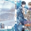 Indulgence หลงใหล เล่ม 2 (จบ) By Ying Ye มัดจำ 180 ค่าเช่า 35b. thumbnail 1