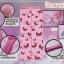 ม่านกันยุงปักลายผีเสื้อ สีชมพู ขนาด90*210 thumbnail 1