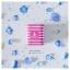 Pink Tin Money Box กระปุกออมสินสีชมพู งานสังกะสี thumbnail 2
