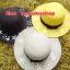 หมวกปีกกว้าง หมวกเที่ยวทะเล หมวกผ้าวูล สีน้ำตาลอ่อน แต่งลายดอกไม้ขาวรอบปีก รอบศรีษะ 58 cm / ปีกกว้าง 7 cm thumbnail 3