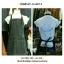 ผ้ากันเปื้อน คุณภาพดี ราคาถูก รุ่น Muk014 สายหนัง ไซต์เด็ก thumbnail 1