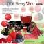 Ivy Berry Slim สูตร L-celess ไอวี่ เบอร์รี่ สลิม น้ำชงผลไม้ ลดน้ำหนัก ขจัดไขมันเก่า และใหม่ กล่องเดียวลดจริง 100% ลดหน้าท้อง แขนเล็ก ขาเรียว หน้าท้องแบน thumbnail 1