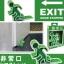 ที่หนีบประตู exit thumbnail 2