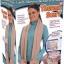 ผ้าคลุมคอและไหล่ therma scarf thumbnail 1