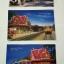 โปสการ์ดท่องเที่ยวไทย ชุด 3 ใบ 3 แบบ รูปหัวหิน