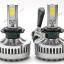 ไฟหน้า LED ขั้ว H7 รุ่น 3 COB Chip แสง 6000K thumbnail 3