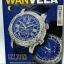 นิตยสาร WANVELA (วันเวลา) Magazine Vol. 2 No. 20 August 2013