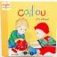 """หนังสือบอร์ดบุ๊คคายู """"ของฉันนะ!"""" / Caillou: It's Mine!"""