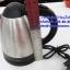 กระติกต้มน้ำร้อนไฟฟ้า รหัสสินค้า 005-EK-080S thumbnail 7