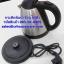 กระติกต้มน้ำร้อนไฟฟ้า รหัสสินค้า 005-EK-080S thumbnail 5