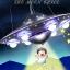 โคมไฟเพดานจานบิน UFO thumbnail 5