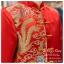 รหัส เสื้อจีนชาย : KPM008 เสื้อจีนชาย พร้อมส่ง ชุดจีนชาย โบราณ สีแดง ทอง เท่ห์มาก ใส่ในพิธียกน้ำชา ถ่ายพรีเวดดิ้ง และสำหรับญาติเจ้าภาพ thumbnail 2