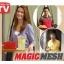 Magic Mesh ประตูอัตโนมัติ thumbnail 1