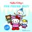 Hello Kitty 8 x 8 Fun Friend Day (J.J. Allen)