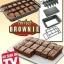 ถาดอบบราวนี่ BROWNIE PERFECT PAN SET thumbnail 1