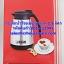 กระติกน้ำร้อนสุญญากาศ ขนาดความจุ 1.5 ลิตร รหัสสินค้า 005-112945 thumbnail 7
