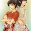 Only Fools Fall in Love (เฟื่อง) มัดจำ 300 เช่า 60บ. thumbnail 1