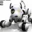 หุ่นยนต์สุนัข thumbnail 1