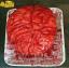 สมองปลอม thumbnail 1