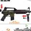 ปืนยิงเป้าอินฟาเรต thumbnail 3