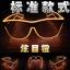 แว่นตา led thumbnail 9