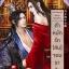 The Emperor's Special Residence ตำหนักรัก (ลับ) จอมราชัน มัดจำ 150 ค่าเช่า 30b. thumbnail 1