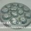 พิมพ์ขนมไข่อะลูมิเนียม เล็ก ขนาด 7 นิ้ว แบบที่ 3 Khanom Khai mold aluminum 7 inch number 3. 016-KK-AL37 อุปกรณ์ทำขนม thumbnail 3