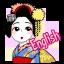 Maiko in Kyoto(English) thumbnail 1