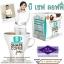 กาแฟคาโลบล็อคพลัส B Shape Coffee By Jintara บรรจุ 10 ซอง กาแฟปรุงสำเร็จเพื่อรูปร่างกระชับได้สัดส่วน สุขภาพดี กระตุ้นการเผาผลาญน้ำตาลช่วยลดน้ำหนักและกระชับสัดส่วน ทำให้ร่างกายไม่รู้สึกหิวหรืออยากอาหาร ไฟเบอร์ รักษาสมดุลของระบบขับถ่าย thumbnail 1