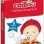 ชุดหนังสือคายู 5เล่ม / Caillou: Toddler Essentials