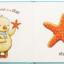 ชุดพิเศษ!! Bunnies By The Bay Touch And Learn : Colours and Shapes (Elsie Attaberry) thumbnail 4