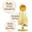 Baby Bright Booster Mask Gold & Snail 140ml. มาส์กบูสพลังผิว สูตรตึงกระชับ ผสานสองคุณค่าทองคำและสารสกัดเมือกหอยทาก เพื่อฟื้นคืนความอ่อนเยาว์ตึงกระชับสู่ผิวอีกครั้ง ด้วยความสามารถในการเติมอิลาสตินในผิว ช่วยให้ผิวชุ่มชื่น ยืดหยุ่น แลดูตึงกระชับ thumbnail 1