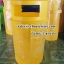 ถังขยะ 2 ช่องทิ้ง 120 ลิตร 001-KB-016,Fancy bins,Fancy ass thùng rác,Fancy မြည်းကိုအမှိုက် bins,លាពុម្ពអក្សរក្បូរក្បាច់ធុងសំរាម thumbnail 5