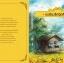 ระเบียงรักนักศึกษา (G_WA) ภาค2 เล่ม 1 มัดจำ 300 ค่าเช่า 60บ. thumbnail 1