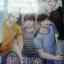รักไม่รักไม่รู้ เล่ม 4 By จิมมี่ มัดจำ 350 ค่าเช่า 50 บาท thumbnail 1