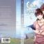 1 month ( 2 เล่มจบ ) By noonaa มัดจำ 500 ค่าเช่า 100b. thumbnail 1