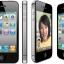 Iphone 4 Refurbished 32 Gb thumbnail 3