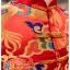 รหัส เสื้อจีนชาย : KPM003 เสื้อจีนชาย พร้อมส่ง ซื้อได้ที่ไหน -> แนะนำร้านเดรสซี่เดย์ www.dressy-dayนะคะ เสื้อจีนชาย คัตติ้งเนี๊ยบๆ พร้อมส่งเยอะสุดในไทย thumbnail 3
