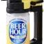 เครื่องรินเบียร์ไฟฟ้า Beer Hour thumbnail 3