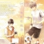 แอบรัก by MewSN มัดจำ 450 ค่าเช่า 90b. thumbnail 1
