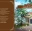 ระเบียงรักนักศึกษา (G_WA) ภาค2 เล่ม 2 มัดจำ 300 ค่าเช่า 60บ. thumbnail 1