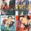 Set : NEZ 4 เล่มจบ : YUURI EDA มัดจำ 600b. ค่าเช่า 120b. thumbnail 1