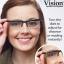แว่นสายตาปรับระยะ Dial Vision thumbnail 2