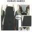 ผ้ากันเปื้อน คุณภาพดี ราคาถูก รุ่น Muk011 thumbnail 1