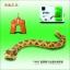 งูบังคับวิทยุ thumbnail 10